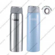 0.5L Ultra Light Vacuum Flask